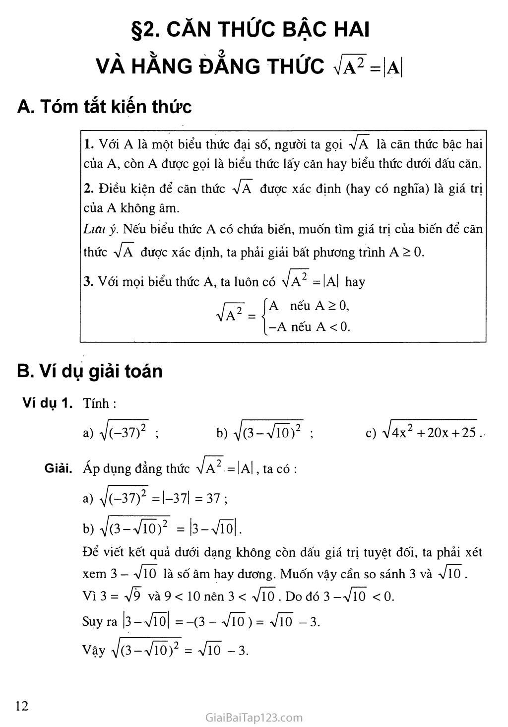 Bài 2. Căn thức bậc hai và hằng đẳng thức trang 1