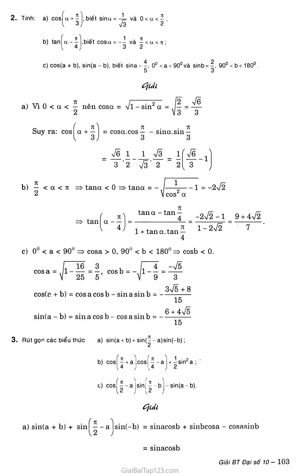 Bài 3. Công thức lượng giác trang 3