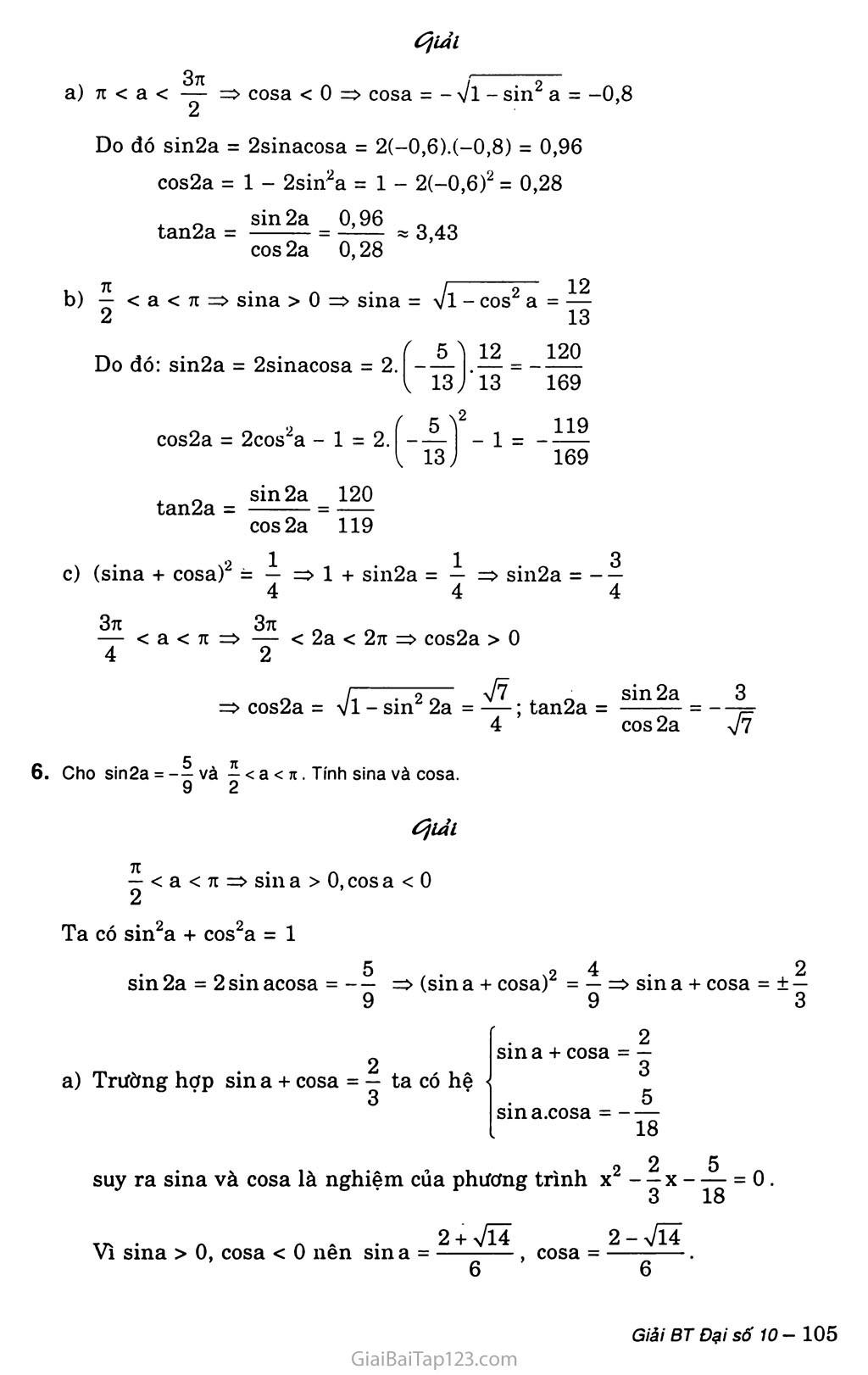 Bài 3. Công thức lượng giác trang 5