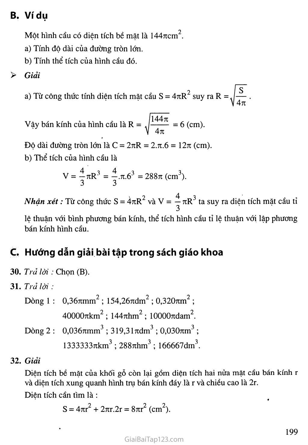 Bài 3. Hình cầu - Diện tích mặt cầu và thể tích mặt cầu trang 2
