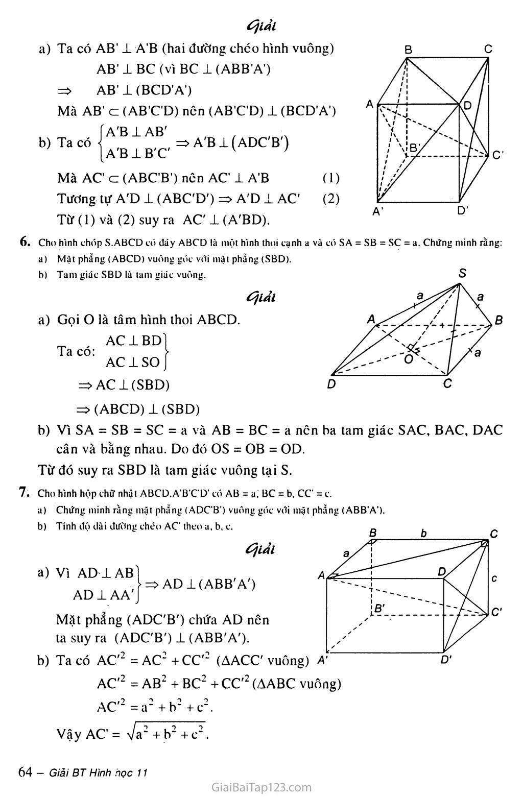 Bài 4. Hai mặt phẳng vuông góc trang 5