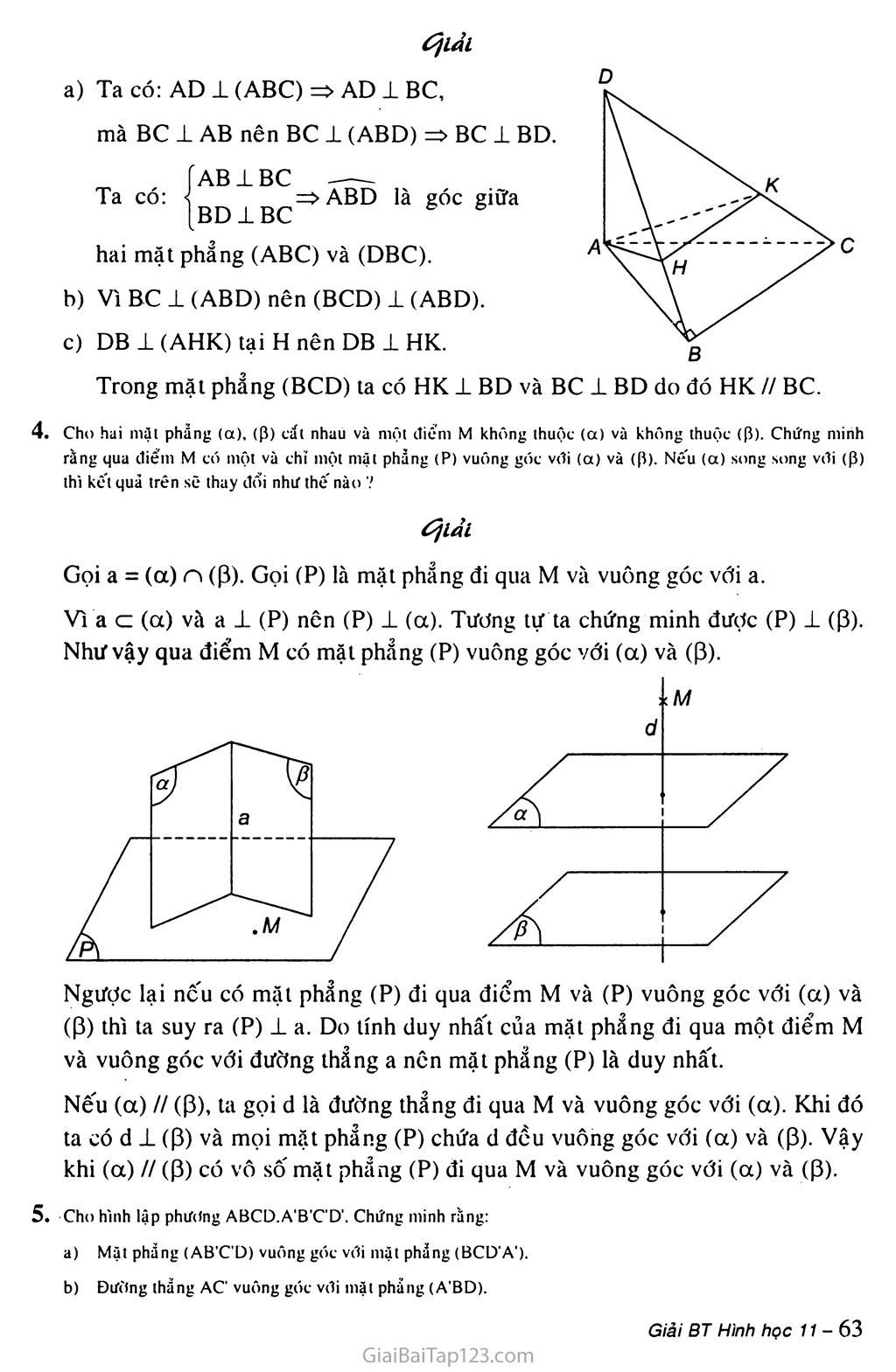 Bài 4. Hai mặt phẳng vuông góc trang 4