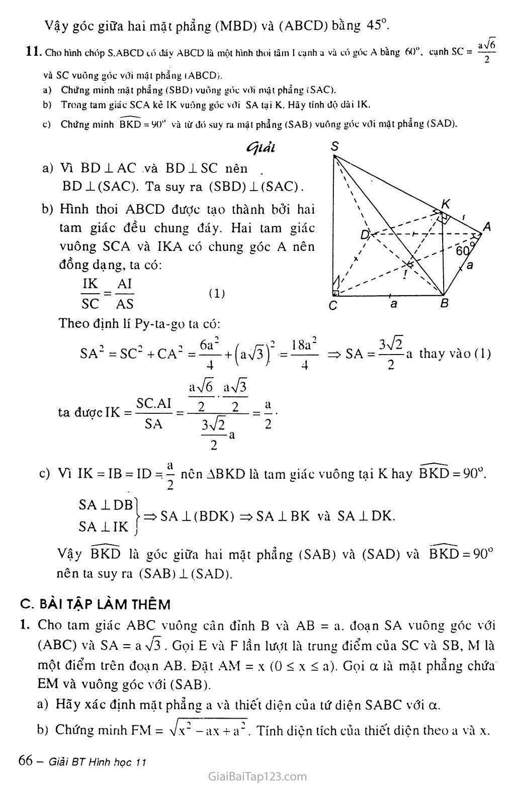 Bài 4. Hai mặt phẳng vuông góc trang 7