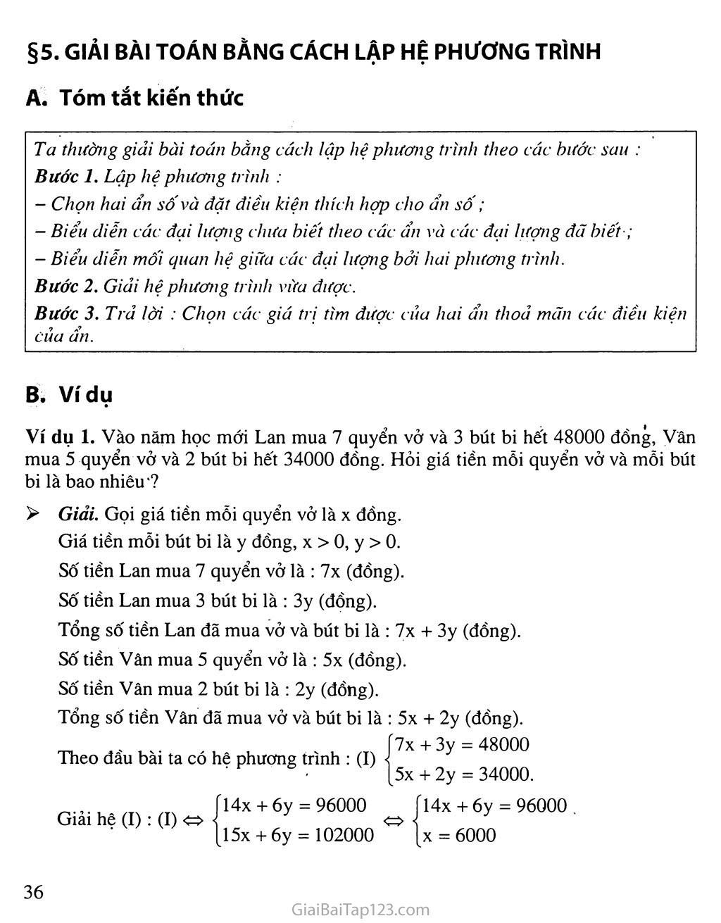 Bài 5. Giải bài toán bằng cách lập hệ phương trình trang 1