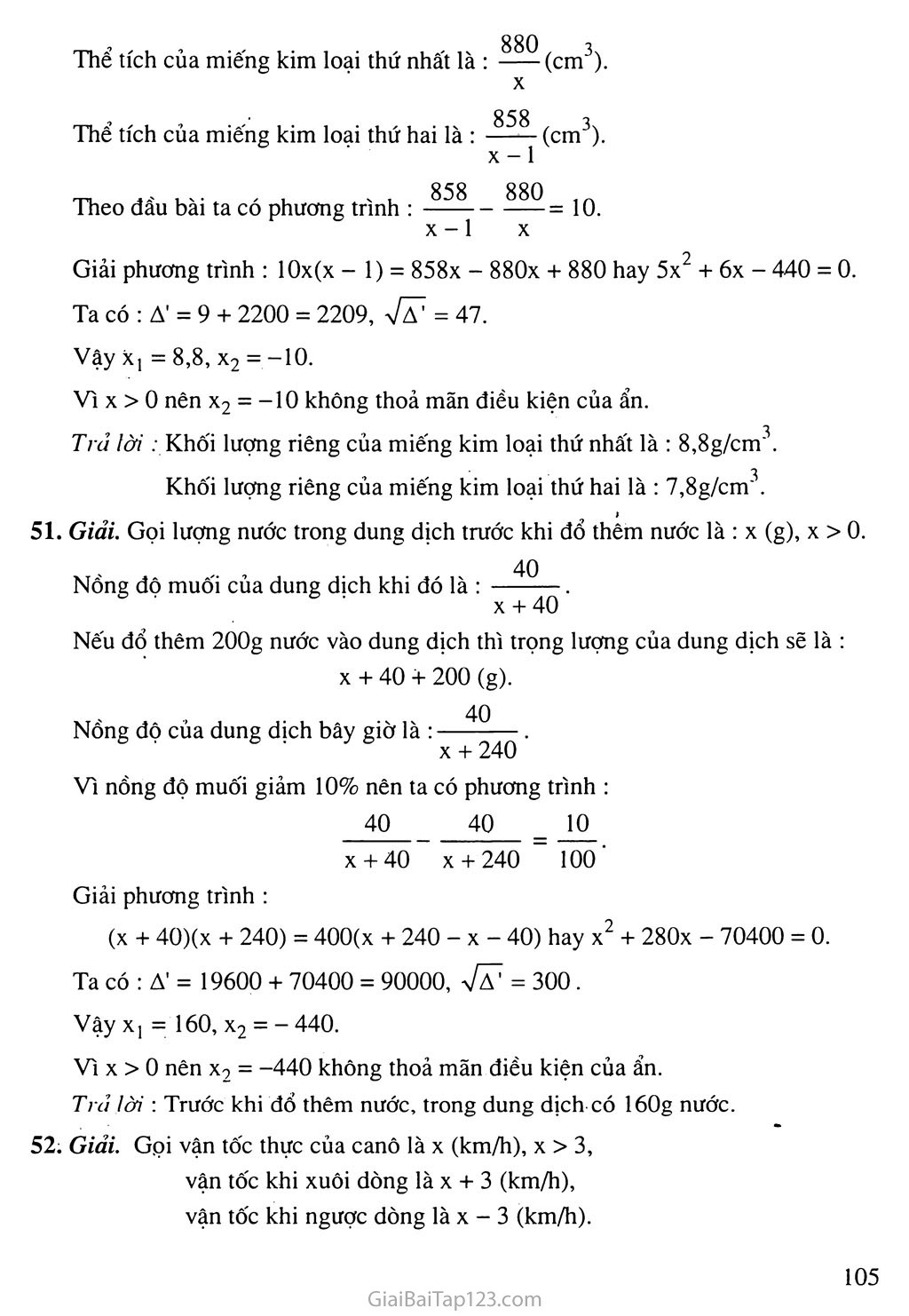 Bài 8. Giải bài toán bằng cách lập phương trình trang 7