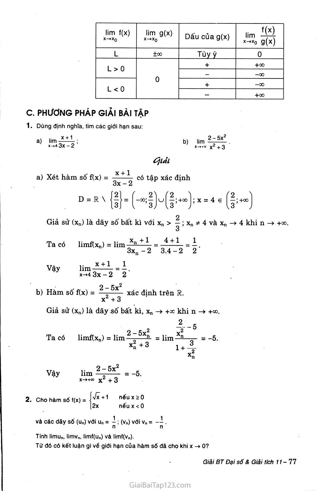 Bài 2. Giới hạn của hàm số trang 3