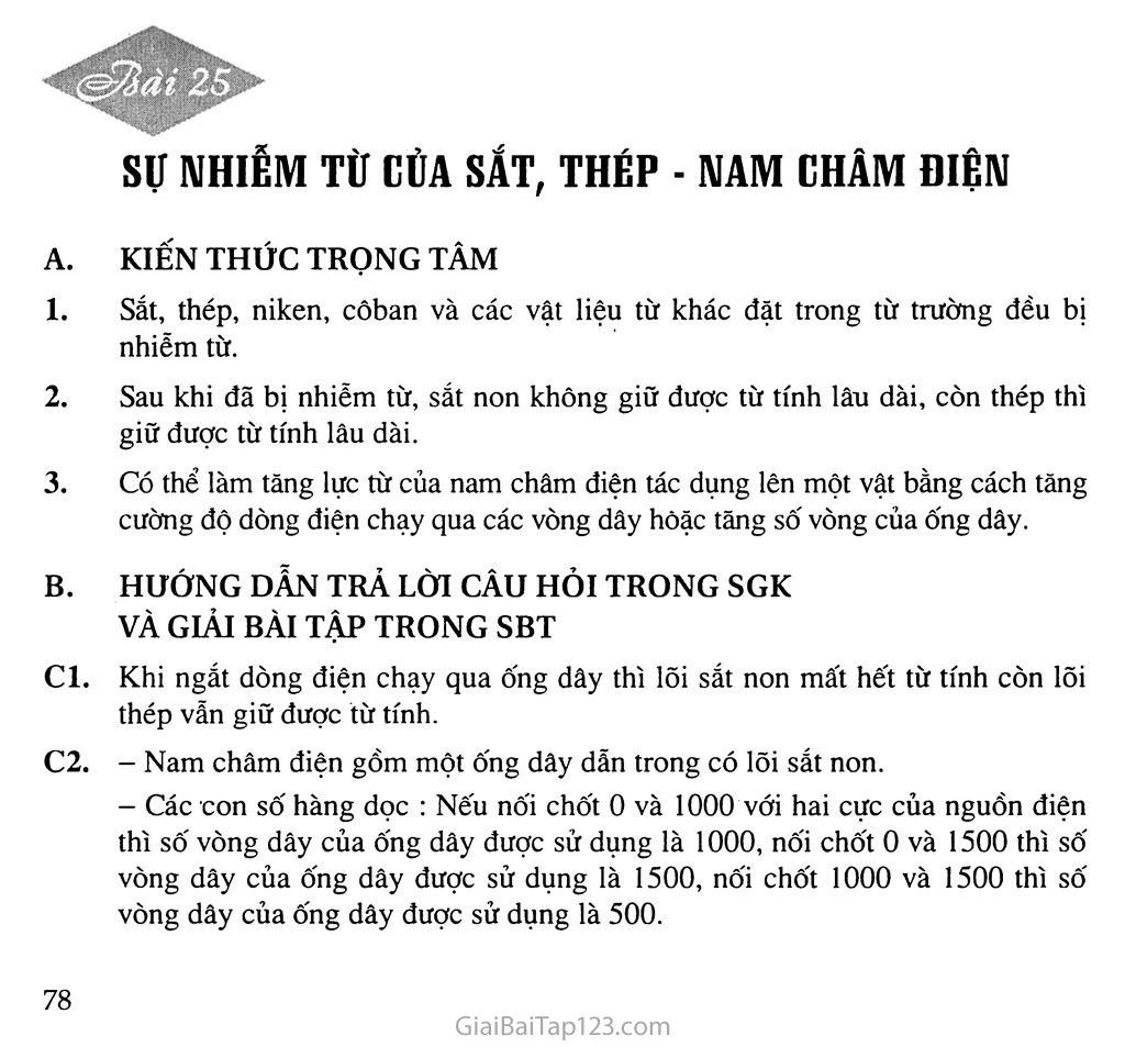 Bài 25: Sự nhiễm từ của sắt, thép - Nam châm điện trang 1