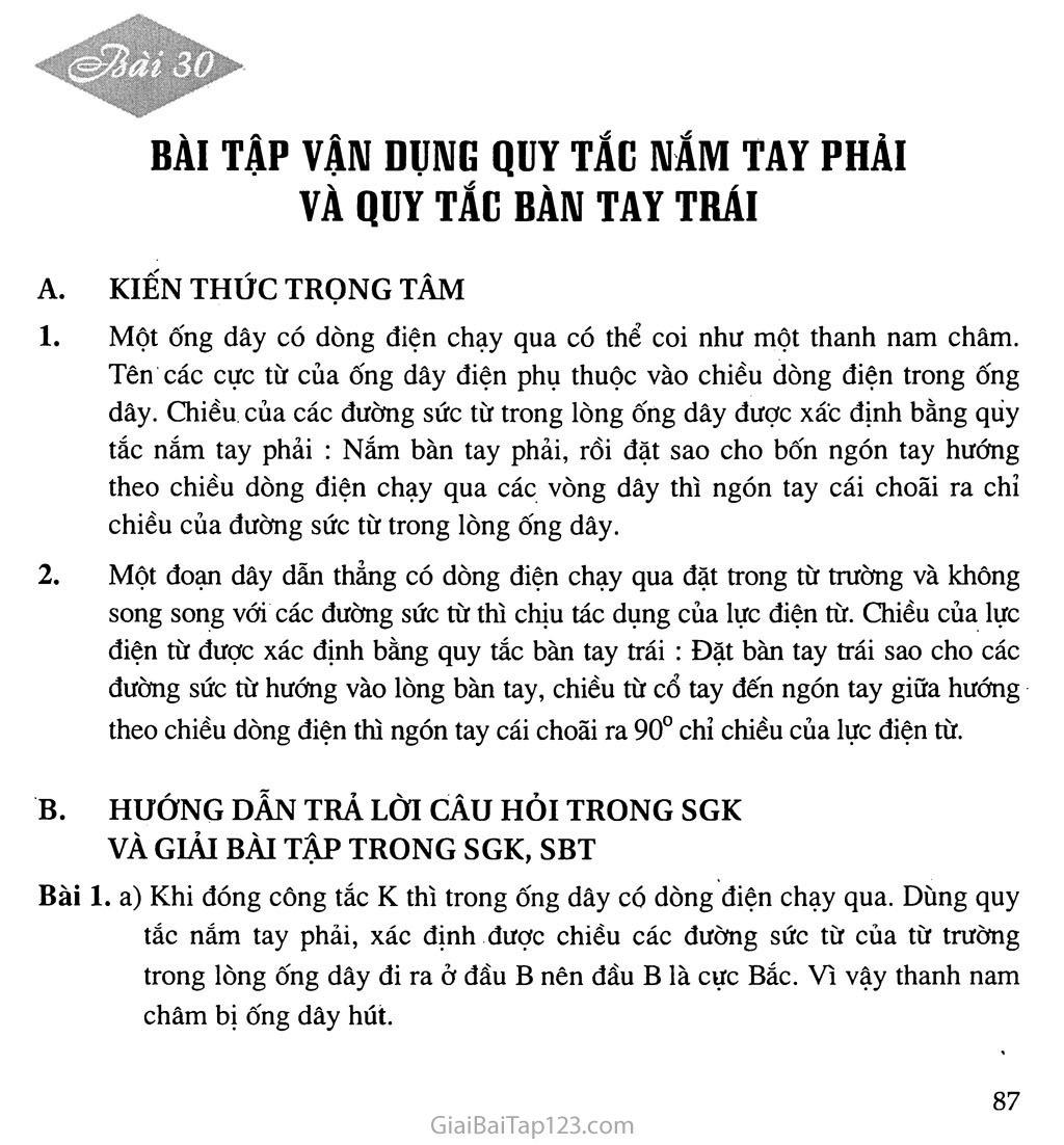 Bài 30: Bài tập vận dụng quy tắc nắm tay phải và quy tắc bàn tay trái trang 1