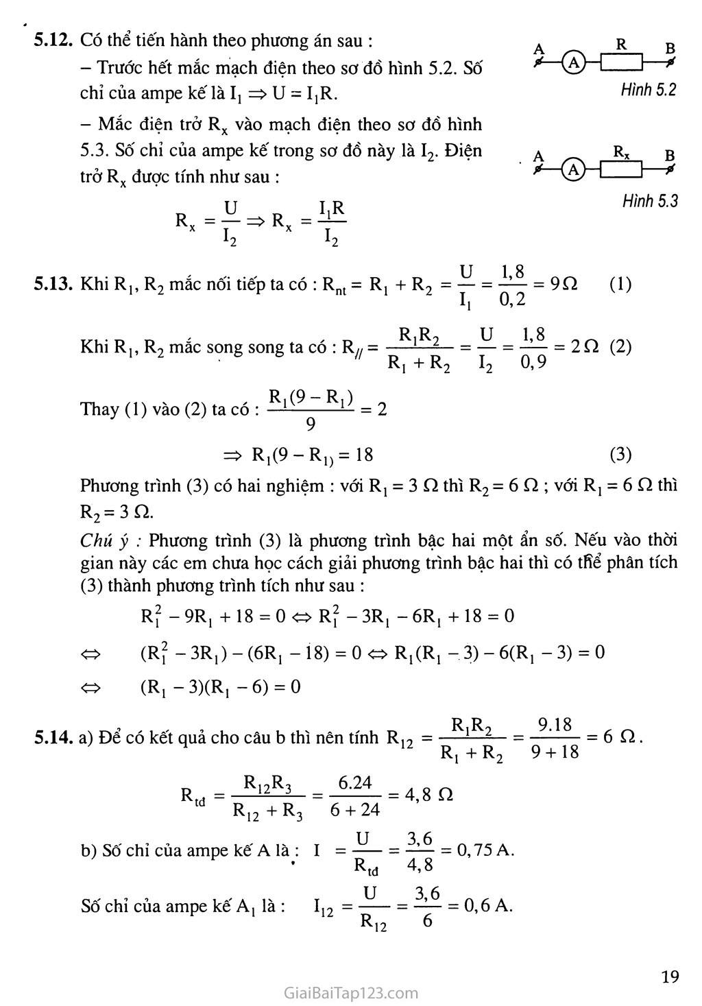 Bài 5: Đoạn mạch song song trang 5