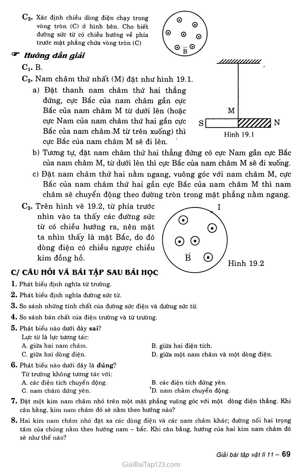Bài 19: Từ trường trang 2