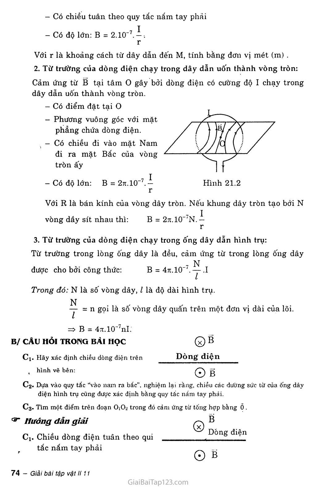 Bài 21: Từ trường của dòng điện chạy trong dây dẫn có hình dạng đặc biệt trang 2