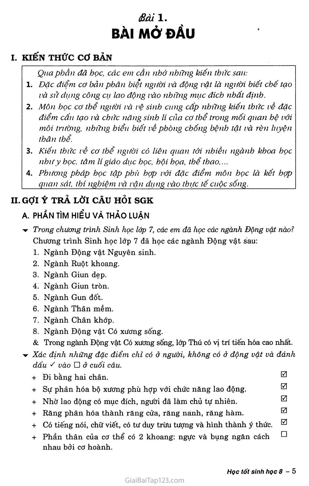 Bài 1: Bài mở đầu trang 1