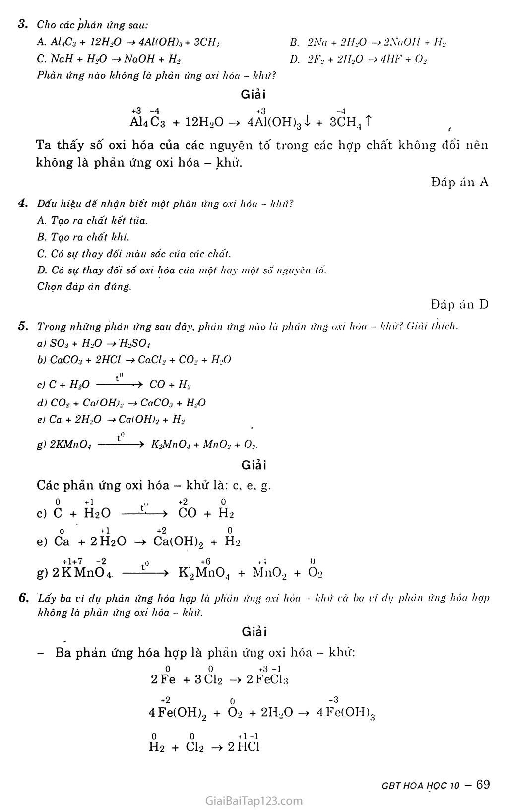 Bài 18: Phân loại phản ứng trong hóa học vô cơ trang 3