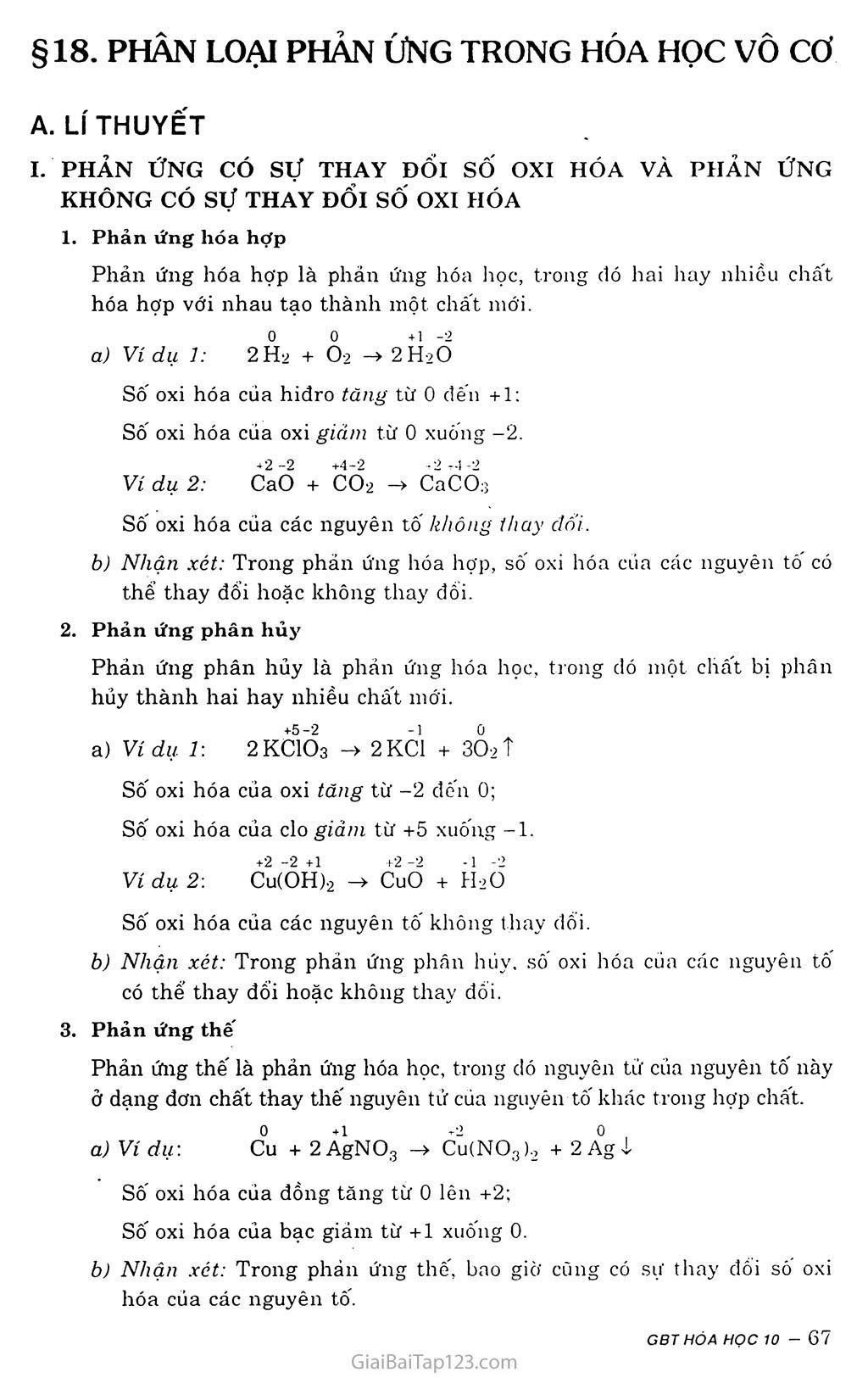 Bài 18: Phân loại phản ứng trong hóa học vô cơ trang 1