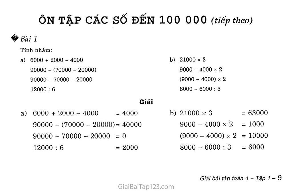 Bài 3: Ôn tập các số đến 100 000 (tiếp theo) trang 1