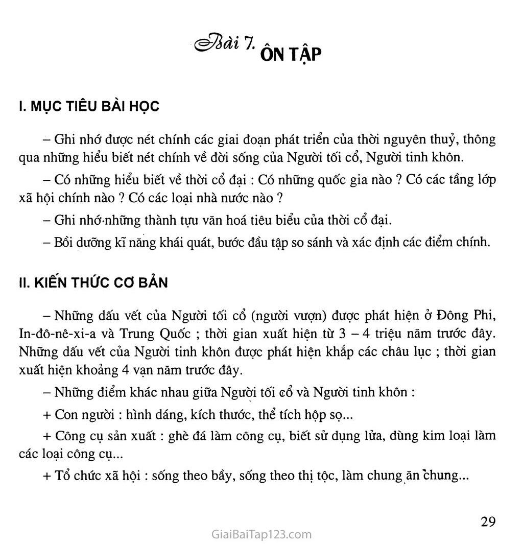 Bài 7: Ôn tập trang 1