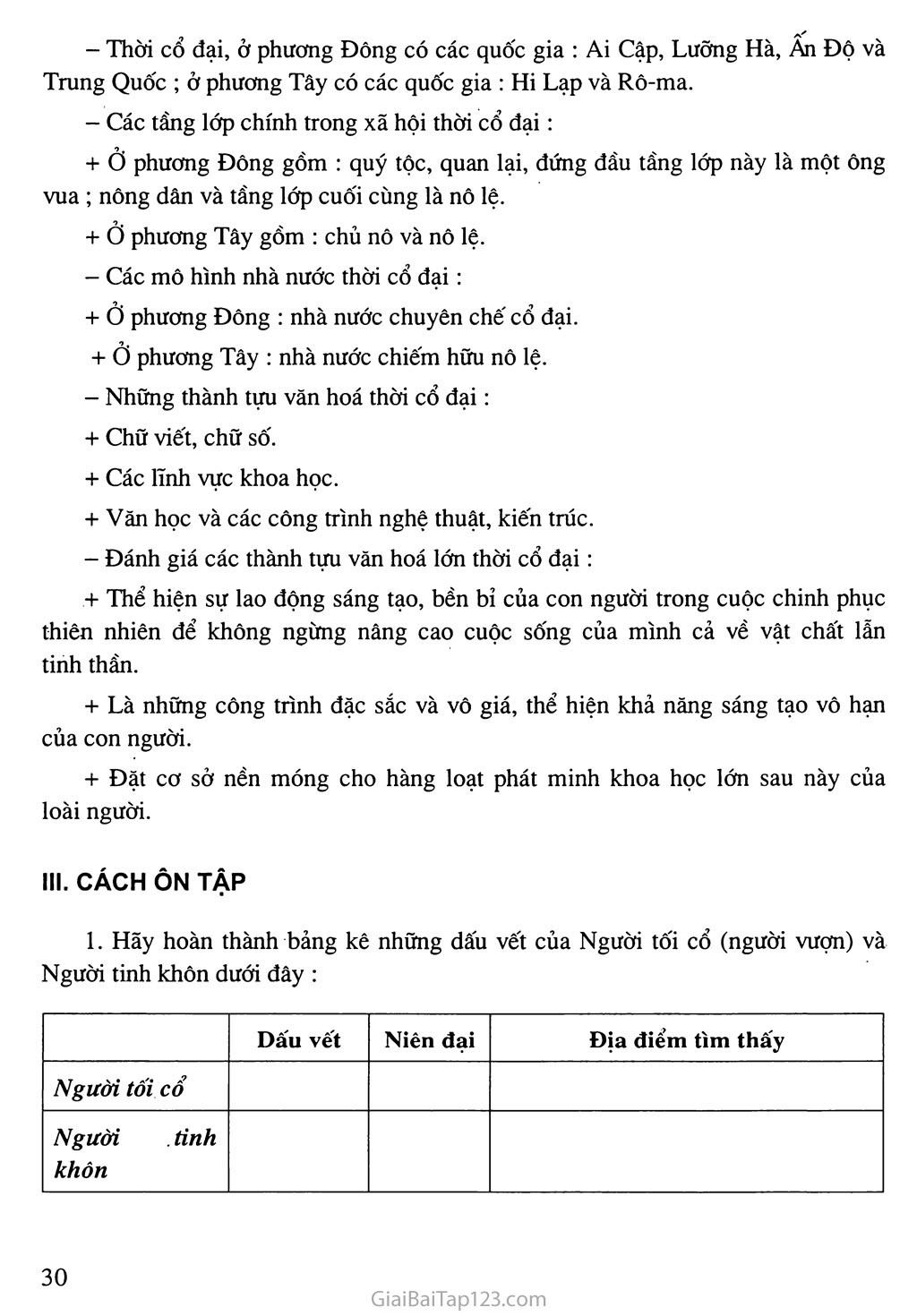 Bài 7: Ôn tập trang 2