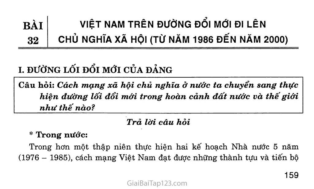 Bài 33: Việt Nam trên đường đổi mới đi lên chủ nghĩa xã hội (từ năm 1986 đến năm 2000) trang 1
