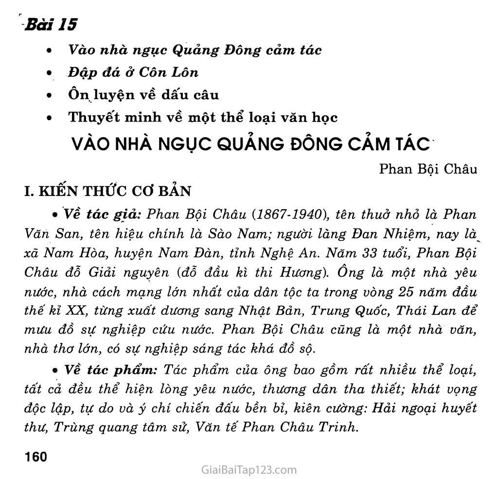 Vào nhà ngục Quảng Đông cảm tác trang 1