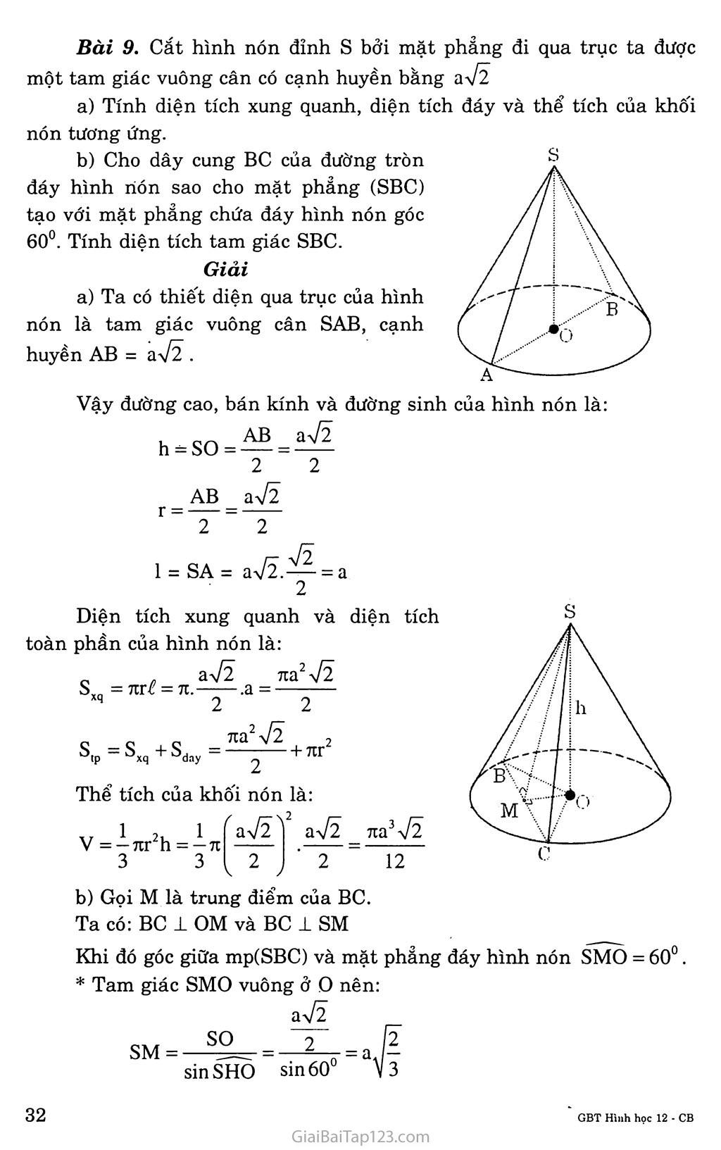 Bài 1. Khái niệm về mặt tròn xoay trang 7