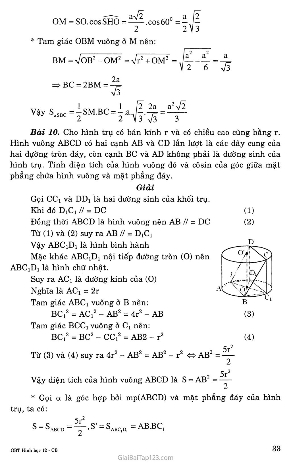 Bài 1. Khái niệm về mặt tròn xoay trang 8