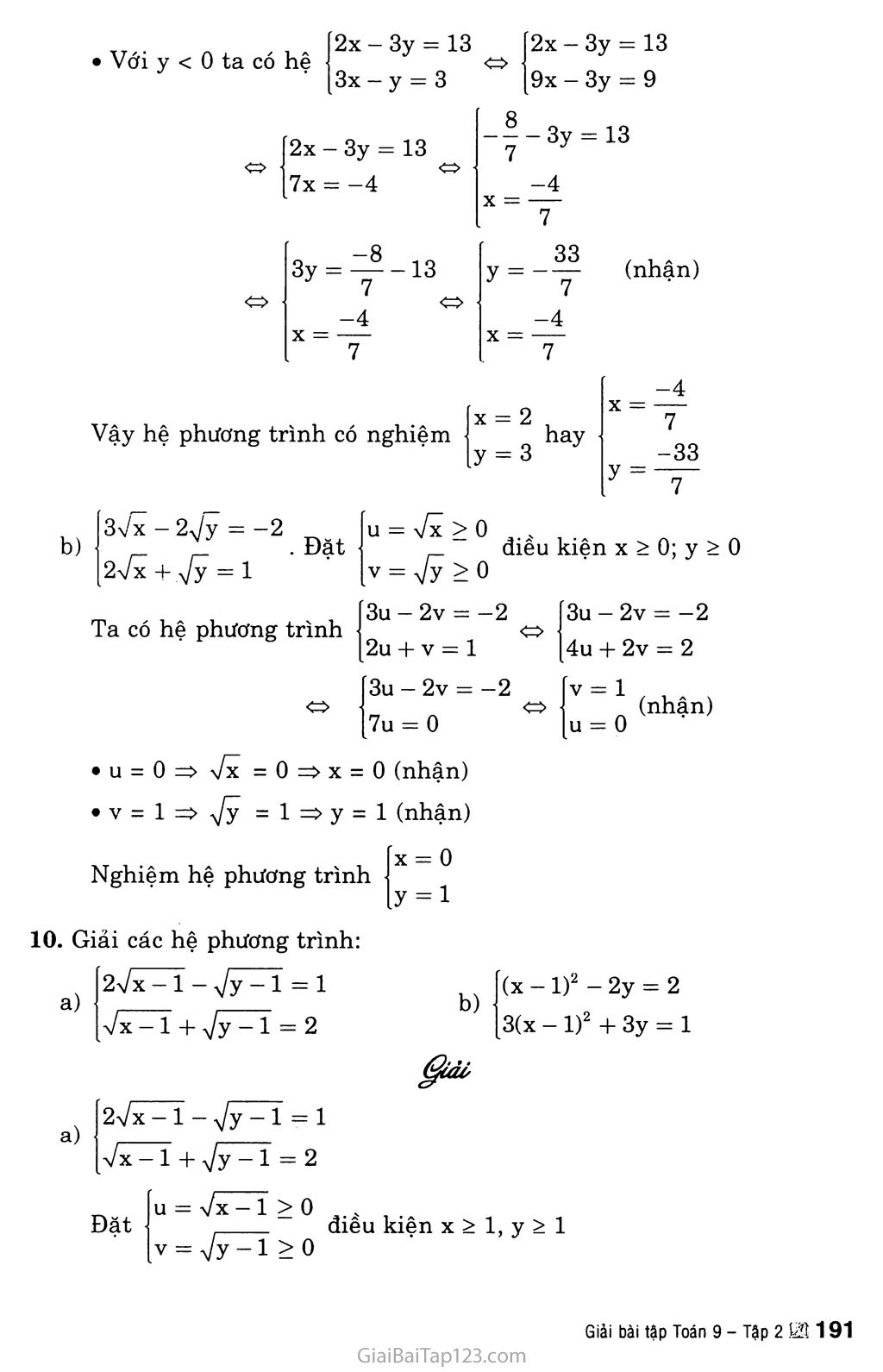 Bài tập ôn cuối năm trang 5