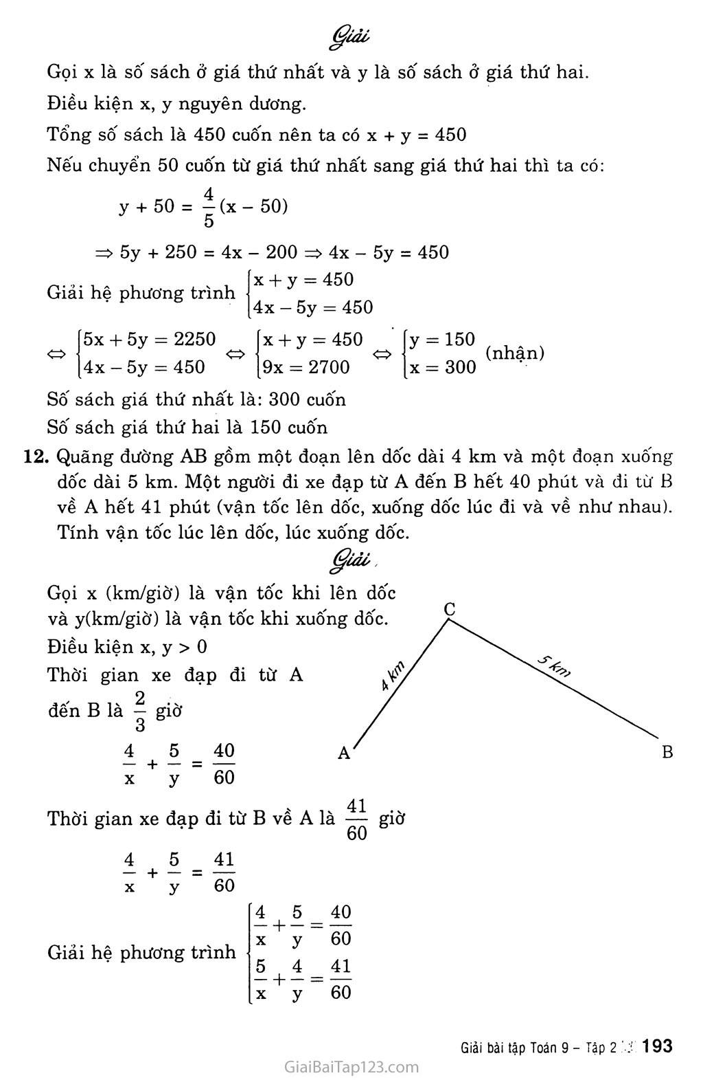 Bài tập ôn cuối năm trang 7